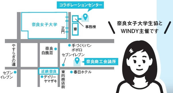 chizu3.jpg