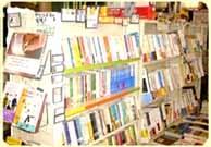 花小町-Book