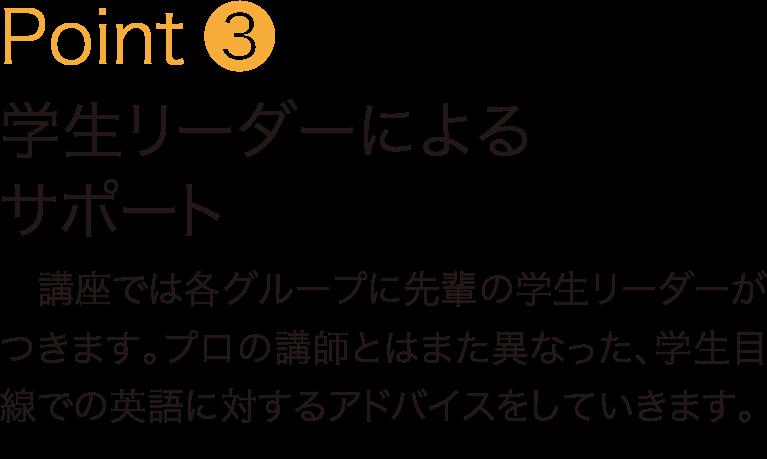 point3-2