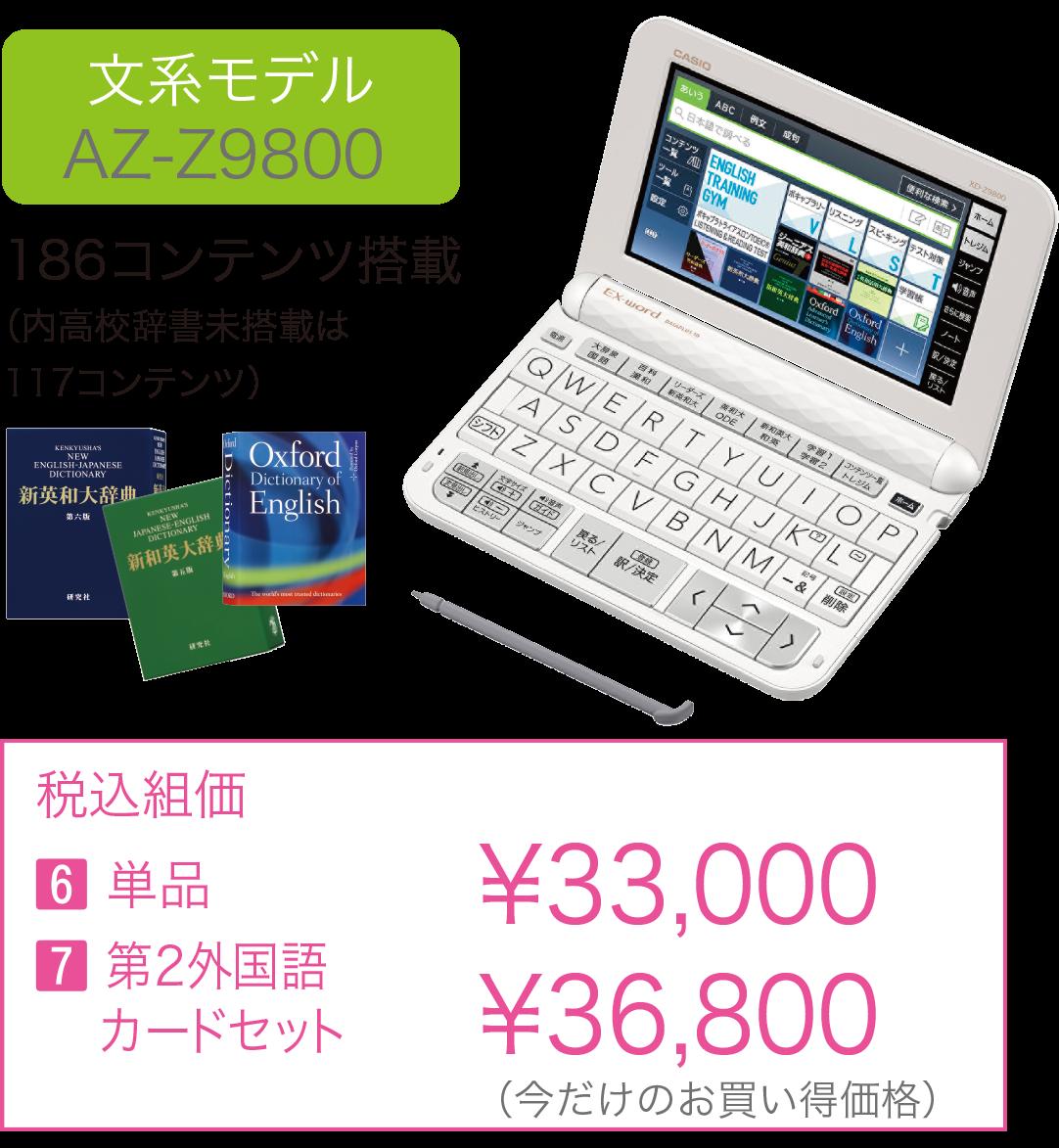 ebook01.png