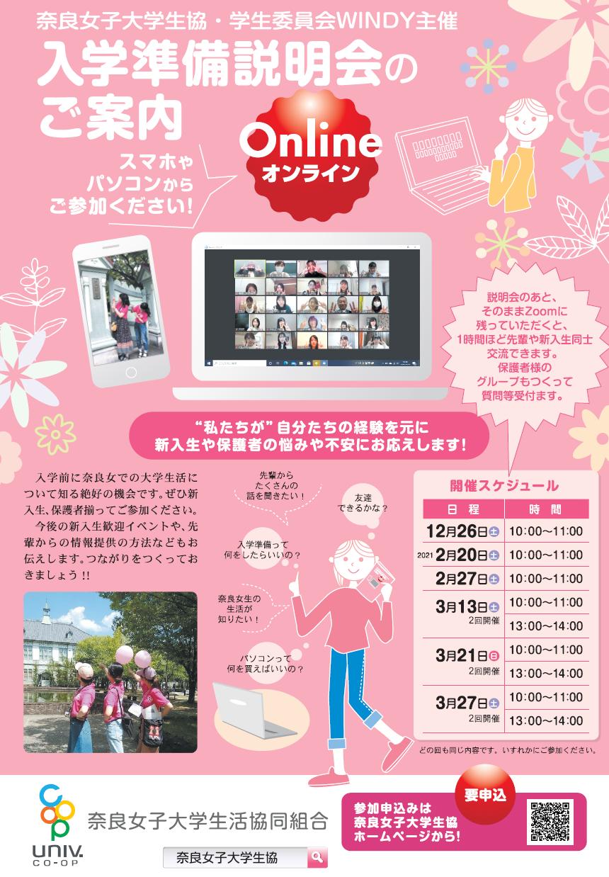 5tsuno2021-011.png